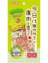 【正規品】ペッツルート 今日は鶏ササミと鹿肉を食べよ 角切り 80g(66201360)