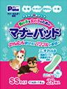 【正規品】第一衛材 男の子&女の子のためのマナーパッドSS 28枚入(40900030)