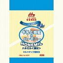 【正規品】森乳サンワールド ワンラックハネミル 15g×20本