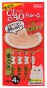 【正規品】いなば CIAO ちゅ〜る まぐろ味 14g×4本入(12600100)