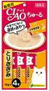 【正規品】いなば CIAO ちゅ〜る とりささみ味 14g×4本入(12600102)
