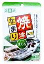 【正規品】三洋食品 焼津なまり まぐろ 60g(30900076)
