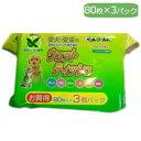 【正規品】サノテック 愛犬・愛猫用ウェットティッシュ80枚×3Pパック(30201000)