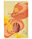 【正規品】ペッツルート 素材メモ 砂ぎもで軟骨サンドもも肉入り 50g(66201203)