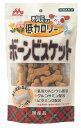 【正規品】森乳サンワールド ワンラック お気にいり 低カロリーボーンビスケット 400g(78102007)