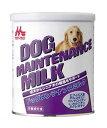 【正規品】森乳サンワールド ワンラック ドッグメンテナンスミルク 280g(78103003)