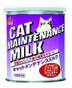【正規品】森乳サンワールド ワンラックキャットメンテナンスミルク 280g(78103019)