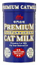 【正規品】森乳サンワールド ワンラックプレミアムキャットミルク 150g