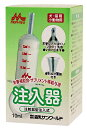 【正規品】森乳サンワールド ワンラック注入器 10ml