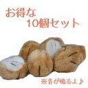 【正規品】キンペックス ボアトーイ ブル足 お徳用(10個入)(22102156)
