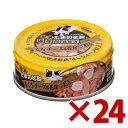 【正規品】三洋食品32 食通たまの伝説チーズ&花かつお 80g× 24(s3090001)