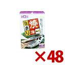 【正規品】三洋食品 焼津なまり 60g× 48(s3090013)