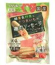 【正規品】ペッツルート 国産 鶏肉ソーセージ 10本
