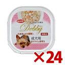 【正規品】デビフペットデビィ成犬用(ササミ&野菜) 100g× 24(s4640013)