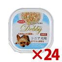 【正規品】デビフペットデビィ シニア犬用(ササミ&野菜) 100g× 24(s4640015)