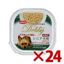 【正規品】デビフペットデビィ シニア犬用(ササミ&すりおろし野菜) 100g× 24(s4640017)