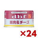 【正規品】デビフペット豚肉&チーズ 85g× 24(s4640021)
