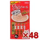 【正規品】【送料無料】いなば CIAO ちゅ〜る まぐろ味 14g×4本 × 48(s1260016)