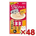 【正規品】【送料無料】いなば CIAO ちゅ〜る とりささみ味 14g × 48(s1260018)
