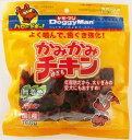 【正規品】ドギーマン かみかみチキン 砂ぎも 160g(60200174)