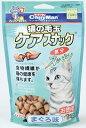 【正規品】ドギーマン 猫の毛玉ケアスナックまぐろ味 お徳用 130g(60201000)