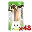 【正規品】いなば YK-03CIAO 焼かつお しらす味1本 ×48(s1260002)