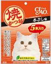 【正規品】いなば CIAO 焼かつお本ぶし味 5本入(12600040)