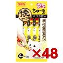 【正規品】【送料無料】いなば CIAO 焼きかつおちゅ〜る かつお節味 4本 ×48(s1260023)
