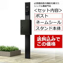 【送料無料】 YKK  シンプレオ1型(照明なし)カームブラ...