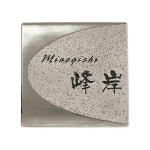 【送料無料】 福彫 陶磁器表札YOIZUKI  AYO-53 宵月(文字:黒色) ※※ モダン 陶器 タイル サイン 表札 新築 リフォーム ※※