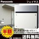 【送料無料】 フェイサスCTCR2003WS 漆喰ホワイト ...