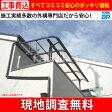 【テラス工事付】YKK ヴェクターR 2F用幅4m58cm×奥行1m47cm 標準柱、ポリカ【smtb-tk】