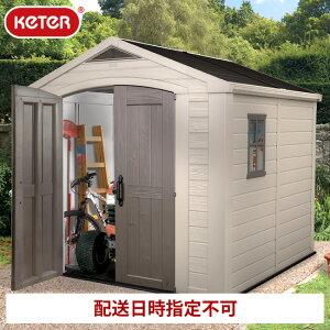 【物置 おしゃれ】おしゃれ 物置 Keter Factor8x8【荷下手伝い必須】【組立式】 物置 おしゃれ 物置 屋外 物置 おしゃれ 海外・・・