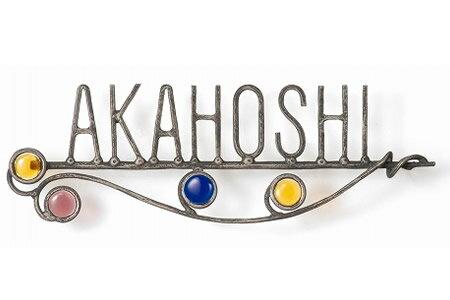 【送料無料】 ロートアイアン表札 ガラス玉タイプ...の商品画像