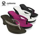 【送料無料】crocs【クロックス】 cabana/カバナ