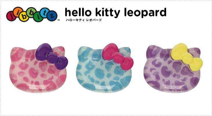 【クロックス jibbitz ジビッツ】hello kitty leopard/ハローキティ レオパード