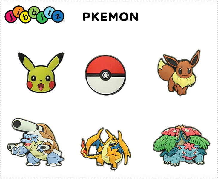 スマホからエントリーで10倍【クロックス jibbitz ジビッツ】Pokemon S16/ポケモンS16