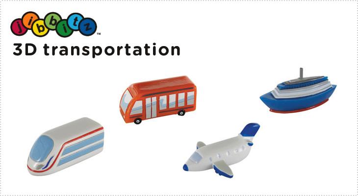 50%OFF【クロックス jibbitz ジビッツ】3D transportation