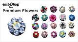 【注文内容変更、交換返品不可】embobag【エンボバッグ】 Premium Flowers/プレミアムフラワー(25mm)