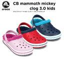 crocs【クロックス】CB mammoth mickey clog 3.0 kids/CBマンモス ミッキークロッグ 3.0 キッズ
