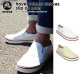 crocs【クロックス】Hover atmos canvas slipon m/フーバーアトモス キャンバス スリップオン メン