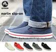 ショッピングCROCS crocs【クロックス】norlin slip-on/ノーリン スリップオン