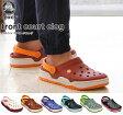 ショッピングCROCS crocs【クロックス】 front court clog/フロント コート クロッグ**レディース メンズ*サンダル