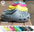 ショッピングCROCS crocs【クロックス】classic/クラシック