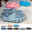 ショッピングCROCS crocs【クロックス】 retro clog/レトロ クロッグ**レディース メンズ*サンダル