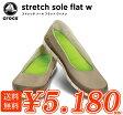 ショッピングCROCS crocs【クロックス レディース】 stretchsole flat/ストレッチソール フラット ウィメン*サンダル*スリッポン