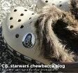 crocs【クロックス レディース】CB starwars chewbacca lined clog/クロックバンド スターウォーズ チューバッカ ラインド クロッグ