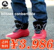 crocs【クロックス】blitzen convertible/ブリッツェン コンバーチブル