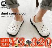 crocs【クロックス】 duet sport clog/デュエット スポーツ クロッグ