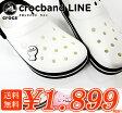 crocs【クロックス】CB LINE /クロックバンド ライン